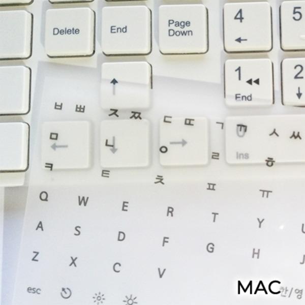 Hangul Keyboard Lettering Set for Mac (2 sheets)