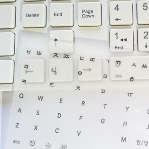 Hangul Keyboard Lettering Set (2 sheets)