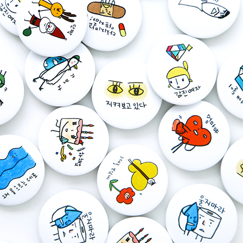 Todac Todac Message Pin Button (15 Types) Set