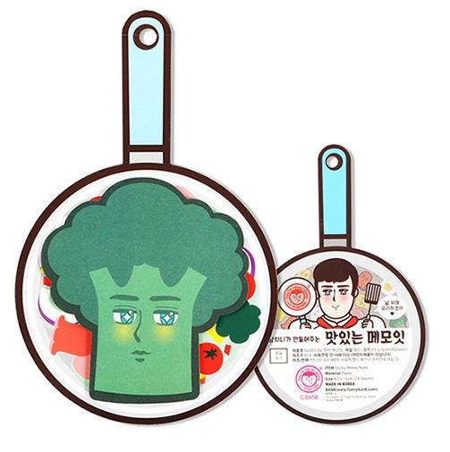 NAMCHINI Broccoli Sticky Notes