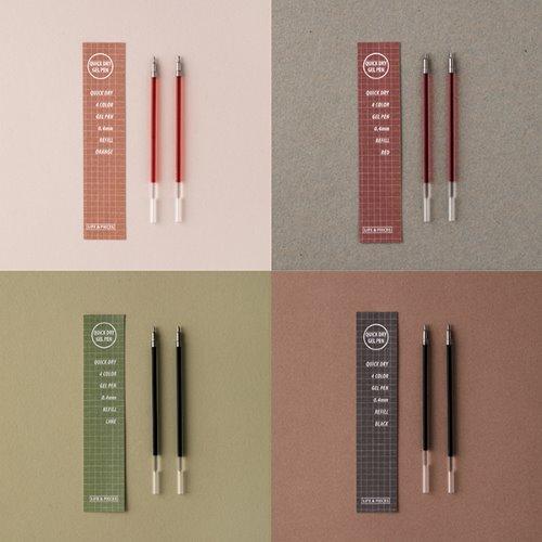 Life & Pieces Gel Pen Refill Seam (13 types) Set
