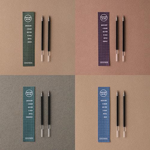 Life & Fish Gel Pen Refill Seam (13 types) Set