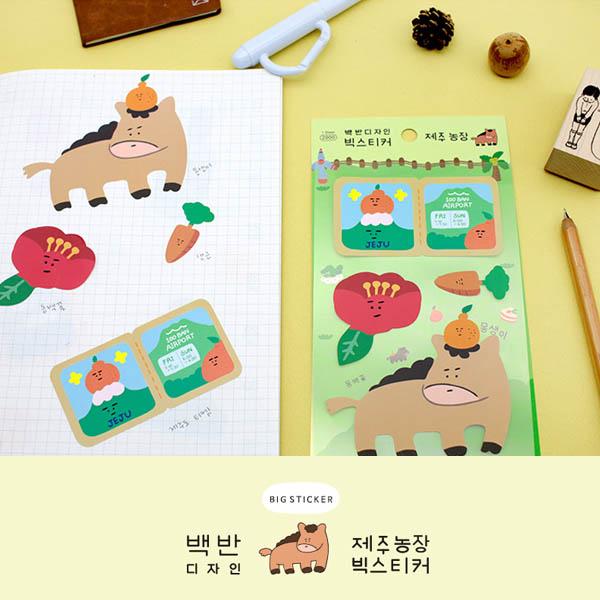 Baek Ban Big Sticker Jeju Farm