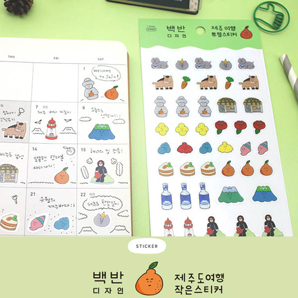 Baek Ban Transparent Sticker Jeju Travel