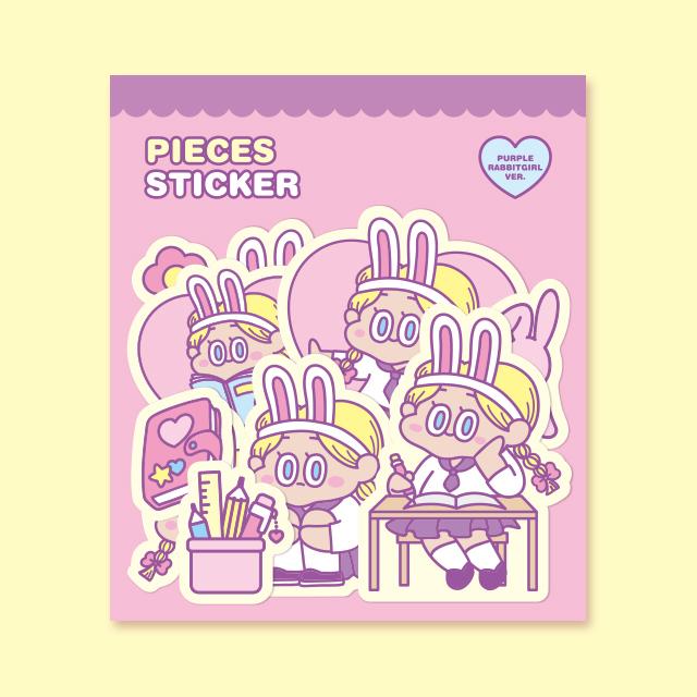 Standard Love Dance Piece sticker purple rabbit girl Ver