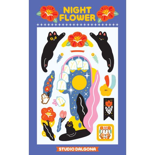 Dalgona Rimless Night Flower Sticker