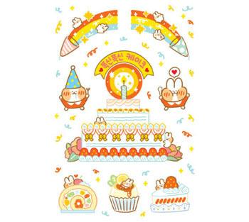 Dalgona Fluffy Cake Sticker (2 Sheets)