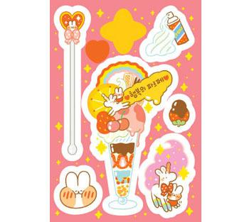 Dalgona Parfait of Happiness Sticker (2 Sheets)